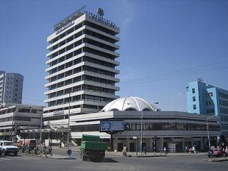 Ethiopian Insurance Corporation - www 2merkato com