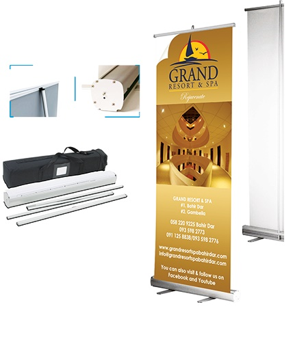 MGO Rollup Banner