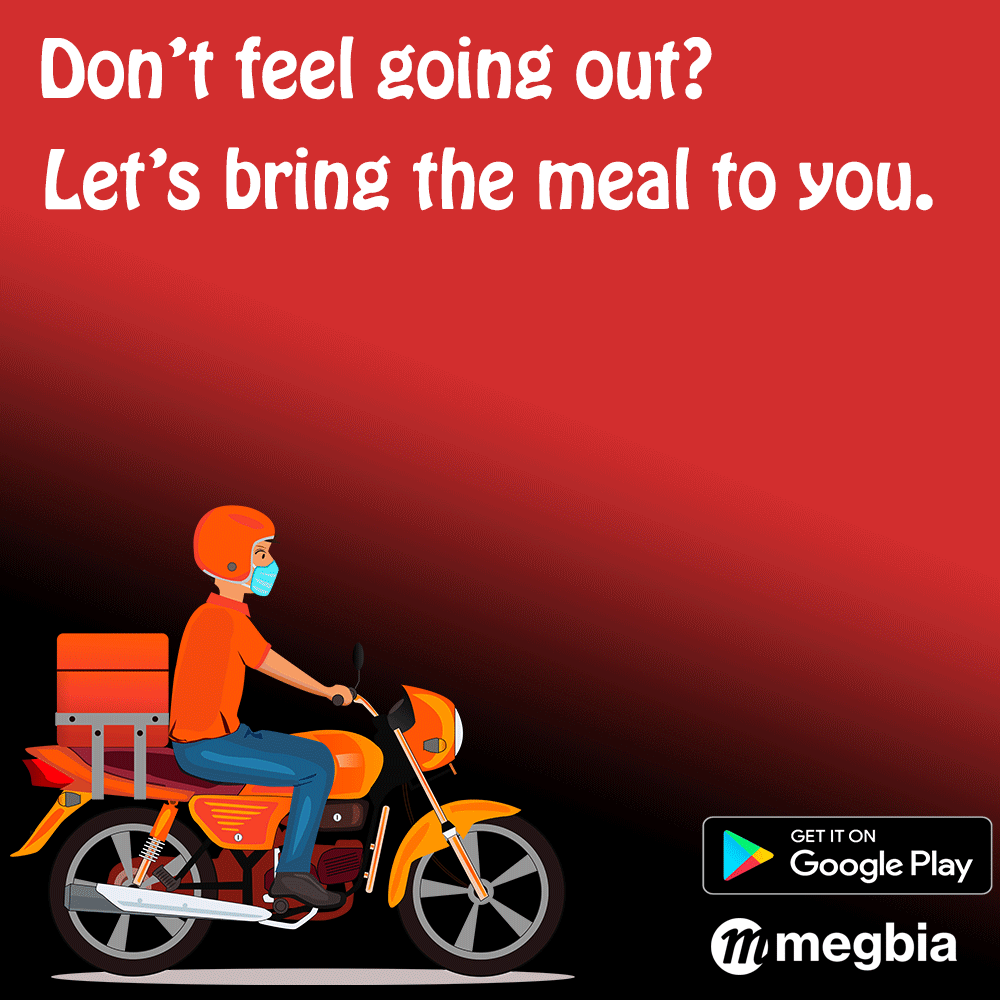 Download megbia app