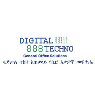 DIGITAL TECHNO GENERAL OFFICE SOLUTIONS