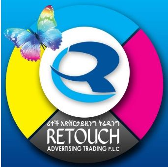 Retouch Advertising Trading PLC