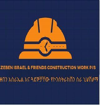 Zeben Israel and Friends Construction Work P/S | ዘበን እስራኤል እና ጓደኞቻቸው የኮንስትራክሽን ስራ ህ/ሽ/ማ