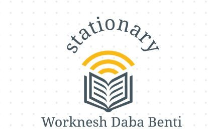 Worknesh Daba Stationery | ወርቅነሽ ዳባ የፅህፈት መሳሪ