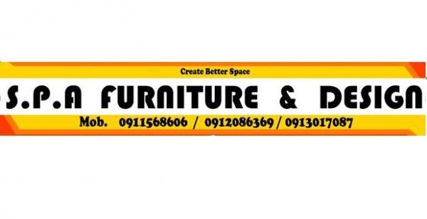 SPA Furniture PLC | ኤስፒኤ የቤት እና የቢሮ ዕቃዎች ኃ.የተ.የግ.ማ