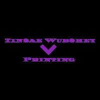 Tinsae Wubshet Printing