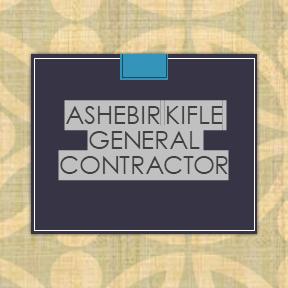 Ashebir Kifle General Contractor | አሸብር ክፍሌ ህንፃ ስራ ተቋራጭ ህ/ሽ/ማ