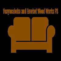 Yeayneabeba and Emebet Wood Works PS   የአይኔአበባ እና እመቤት የእንጨት ስራዎች