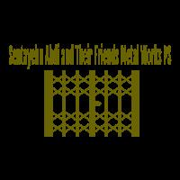 Sentayehu Abdi and Their Friends Metal Works PS | ስንታየሁ አብዲ እና ጓደኞቻቸው ብረታ ብረት ስራ