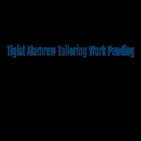 Tigist Alamrew Tailoring | ትዕግስት አላምረው ልብስ ስፌት