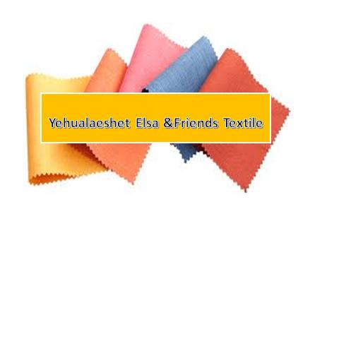 Yehualaeshet, Elsa & Friends Textile | የኃላእሸት ፣ ኤልሳ እና ጓደኞቻቸው ጨርቃ ጨርቅ