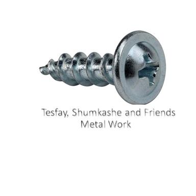 Tesfaye, Shumkashe and Friends Metal Work | ተስፋዬ ፣ ሹምካሽ እና ጓደኞቻቸው ብረታ ብረት ስራ
