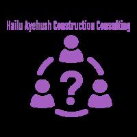Hailu Ayehush Construction Consulting | ሃይሉ አየሁሽ ኮንስትራክሽን ስራ ማማከር