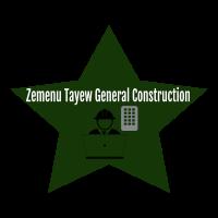 Zemenu Tayew General Construction /ዘመኑ ታየው ጠቅላላ ስራ ተቋራጭ