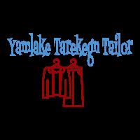 Yamlake Tarekegn Tailor   ያምላኬ ታረቀኝ ልብስ ስፌት
