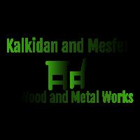 Kalkidan and Mesfen Wood and Metal Works | ቃልኪዳን እና መስፈፍን እንጨት እና ብረታ ብረት ስራ