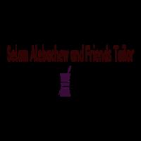 Selam, Alebachew and Friends Tailor P/S | ሰላም፣ አለባቸው እና ጓደኞቻቸው ልብስ ስፌት ህ/ሽ/ማ