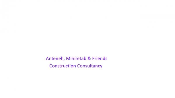 Antenh, Mihiretab and Friends Construction Consultancy | አንተነህ፣ ምህረታአብ ኮንስትራክሽን ስራ ማማከር