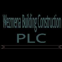 Wezmena Building Construction PLC | ወዝመና ህንፃ ስራ ተቋራጭ ሃ/የተ/የግ/ማ