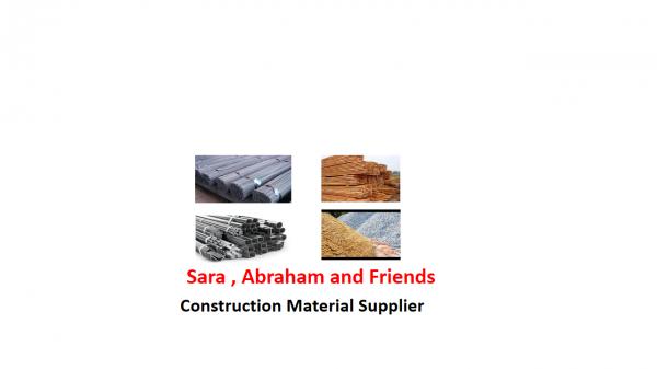 Sara, Abraham and Friends Construction Material Supplier P/S   ሳራ ፣ አብርሃም እና ጓደኞቻቸው የኮንስትራክሽን ግብአት አቅራቢ