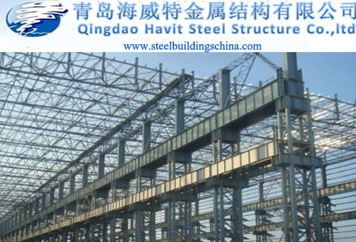 HAVIT METAL STRUCTURE COMPANY LIMITED
