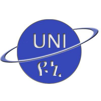 UNI PLC (Furniture production in Ethiopia)
