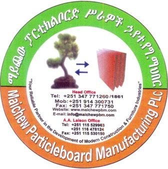 Maichew Particleboard Manufacturing PLC