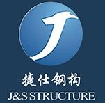 J&S Steel Structure