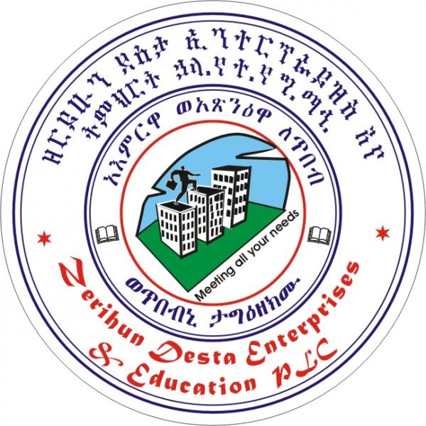Zerihun Desta Enterprises and Education