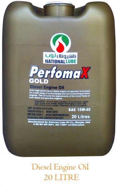 Image: TAF OIL PLC - www 2merkato com