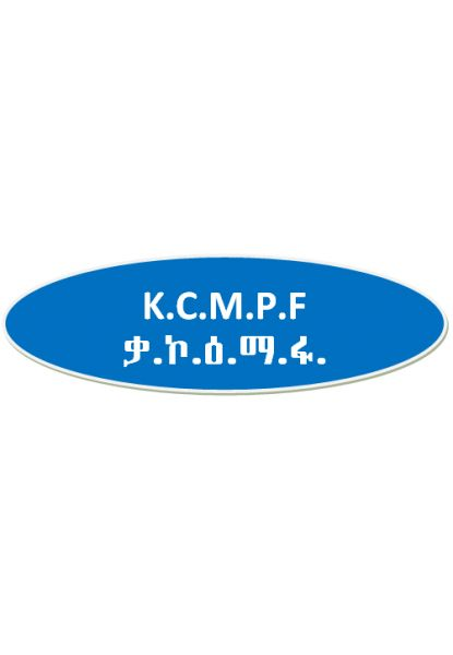 Defence Costruction Materials Production Factory: Kality Construction Materials Production Factory
