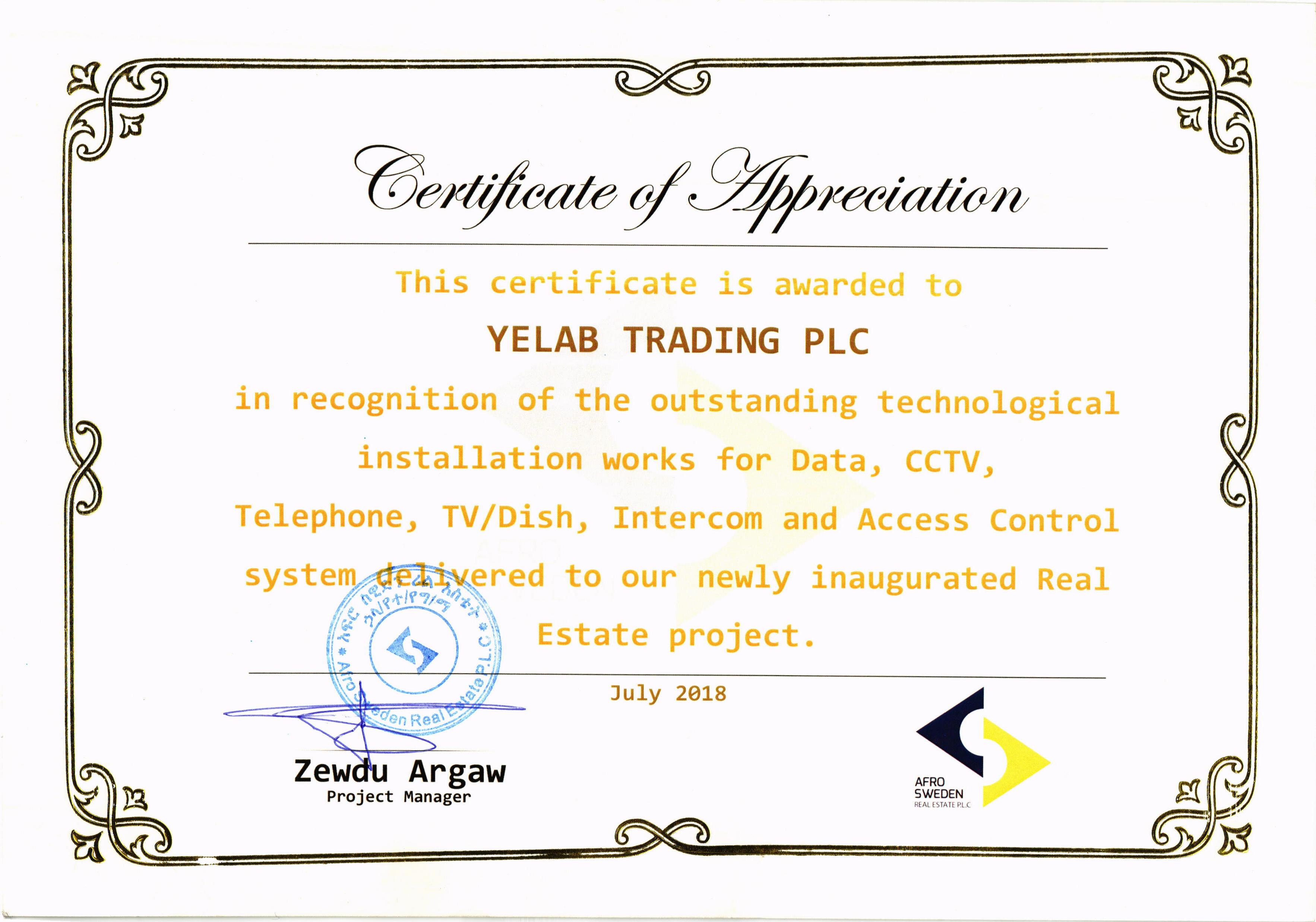 Yelab Trading Plc Www 2merkato Com