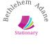 Bethlehem Adane Stationary | ቤተልሔም አዳነ የፅህፈት መሳሪያ