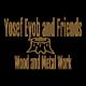 Yosef, Eyob and Friends Wood and Metal Work  | ዮሴፍ፣ እዮብ እና ጓደኞቻቸው እንጨት እና ብረታ ብረት ስራ