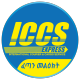 ICCS Express Delivery, Courier and Shipping Service
