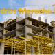 Tewodros Mereche Building Construction /ቴዎድሮስ መረጭ ህ/ስ/ተ