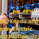 Getnet, Knedu and Mesay Electric Installation / ጌትነት፤ ክንዱ እና መሳይ የኤሌክትሪክ ኢንስታሌሽን