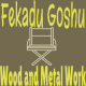 Fekadu Goshu Wood and Metal Work | ፍቃዱ ጎሹ እንጨት እና ብረታ ብረት ስራ