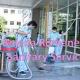 Bojena Romenesh Sanitary Service / ቦጀና ሮምነሽ ሳኒተሪይ ስራ ተቋረጭ