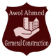 Awol Ahmed General Construction/ አወል አህመድ ጠቅላላ ስራ ተቋራጭ