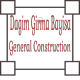 Dagim Girma  General Construction P/S  | ዳግም ግርማ ጠቅላላ ስራ ተቋራጭ ህ.ሽ.ማ