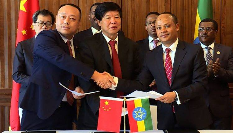 Ethiopian Investment Commission Signs MoUs with Four Chinese