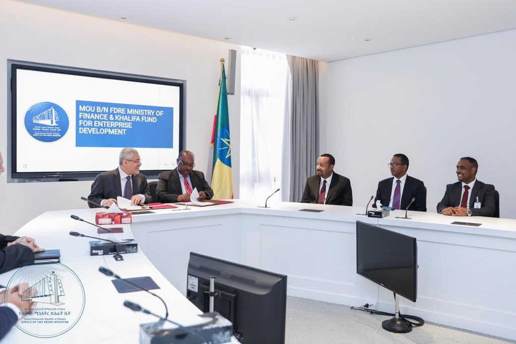 Ethiopia, UAE Sign MoU for $100 Mn Grant for Innovation, Technology