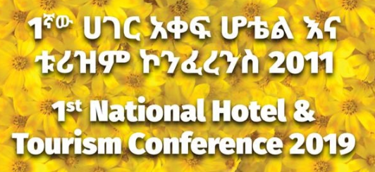 hotel-tourism-conference