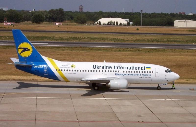 ukraine-airline